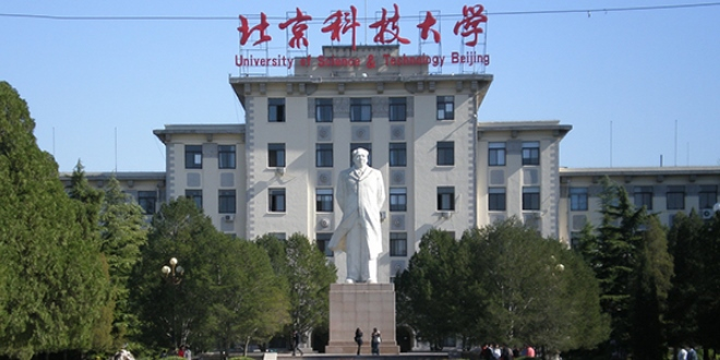 University-of-Science-and-Technology-Beijing