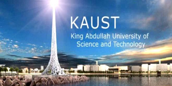 beasiswa-KAUST