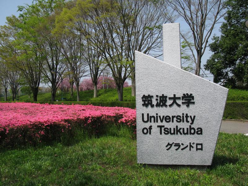 Trường-Đại-học-Tsukuba