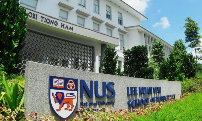 Lee-Kuan-Yew-School-of-Public-Policy-e1534325420487-700×420