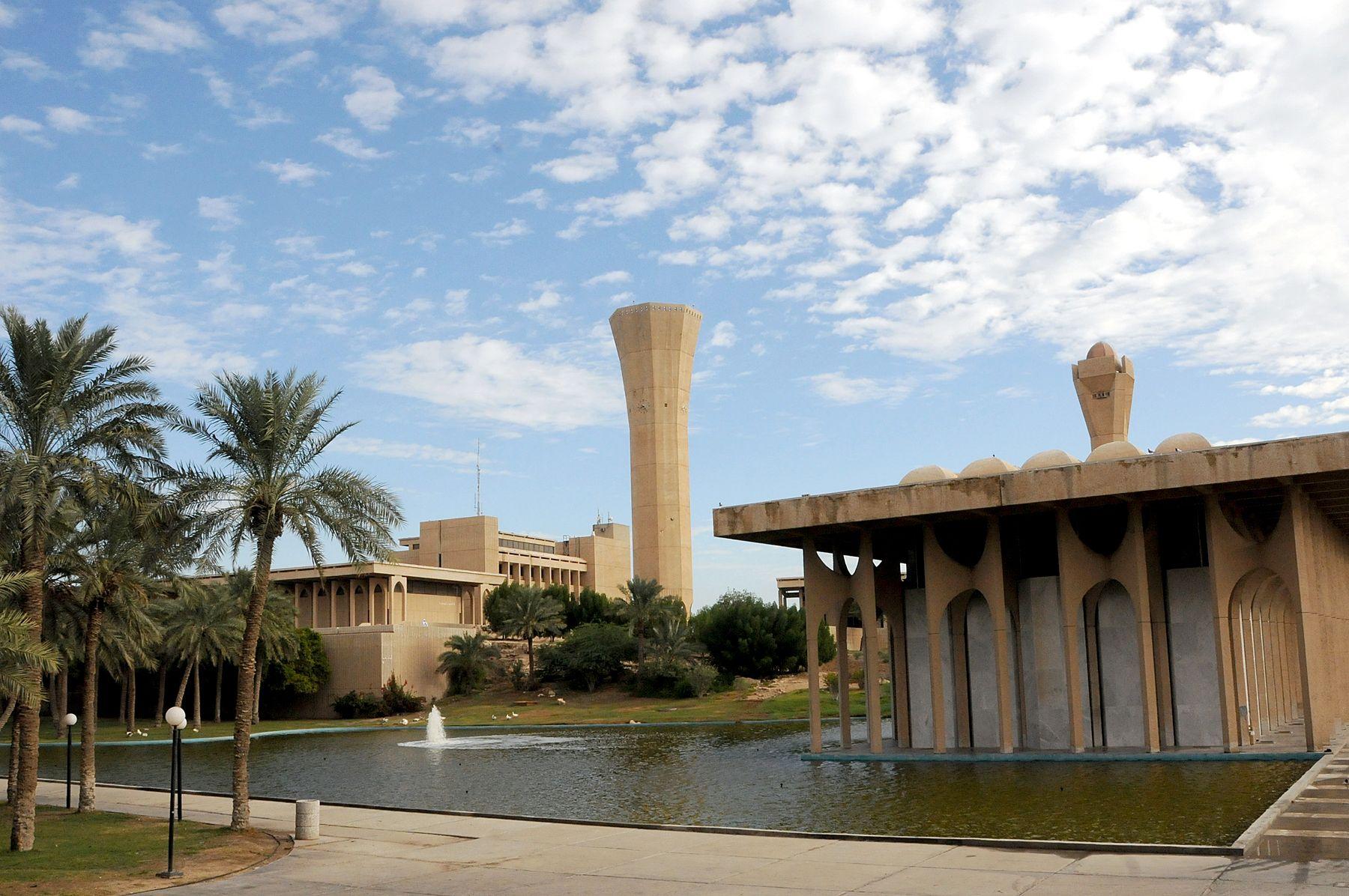 college-industrial-management-king-fahd-university-petroleum-minerals