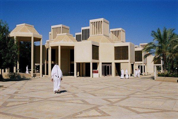 Qatar-University-campus