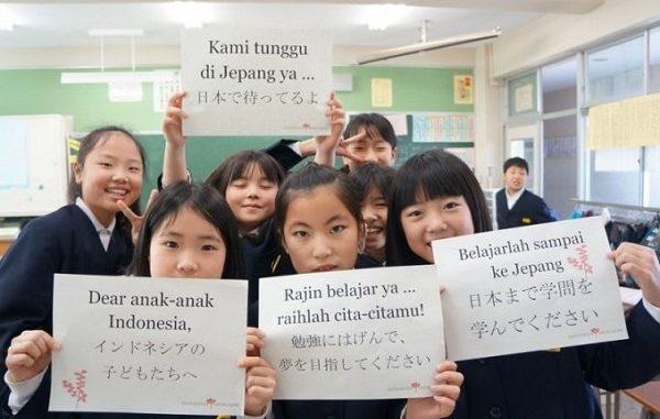 Jepang2B252822529-600×381