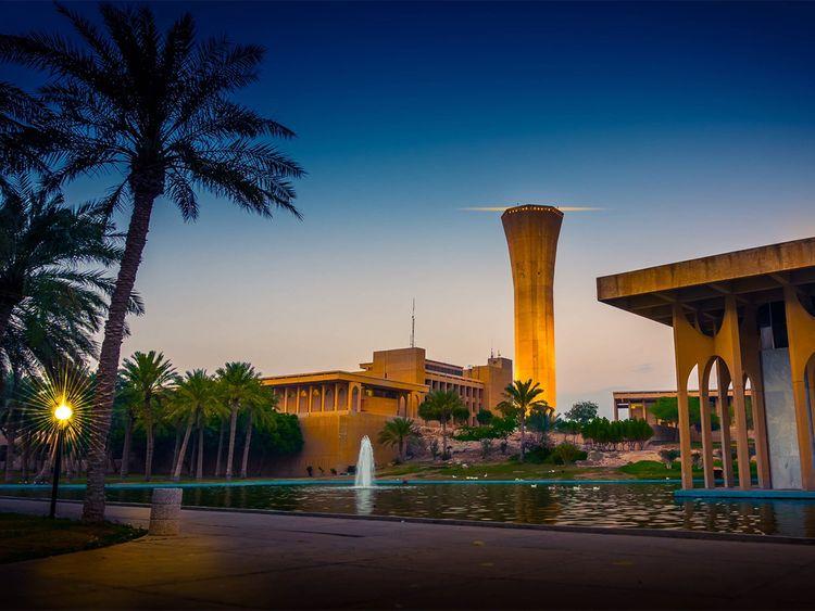 Beasiswa Program S2 & S3 KFUPM di Arab Saudi, Deadline 11 FEBRUARI 2021