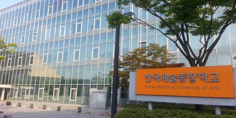 Beasiswa Kuliah Seni Program S1 dan S2 Korea AMA, Deadline 10 JUNI 2021