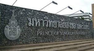 Beasiswa Program S2 Pemerintah Thailand (TIPP), Deadline 15 Maret 2021