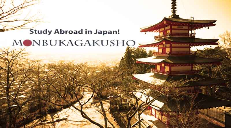 Beasiswa S1 Monbukagakusho di Jepang, Deadline 7 Mei 2021