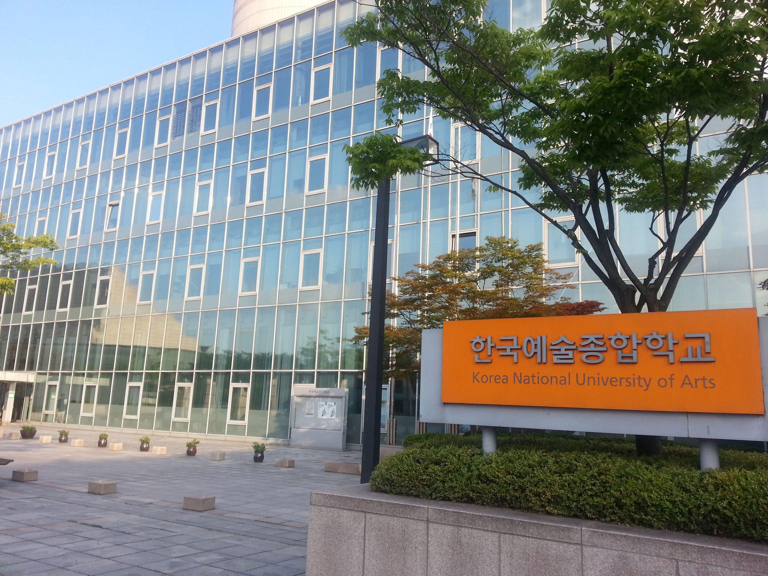 Beasiswa S1 dan S2 di K'ARTS Korea, Deadline 10 Juni 2021